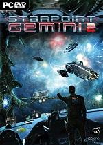 Starpoint_Gemini_2-FLT