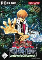 Yu_Gi_Oh_Power_Of_Chaos_Kaiba_The_Revenge-FLT