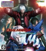 Devil.May.Cry.4.Special.Edition-CODEX