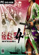 Way.of.the.Samurai.4-CODEX