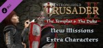 Stronghold.Crusader.2.The.Templar.and.The.Duke-CODEX