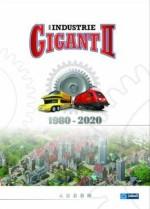 Industry.Giant.2.GERMAN-0x0007