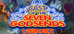 Cast.of.The.Seven.Godsends-TiNYiSO