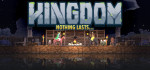 Kingdom-TiNYiSO