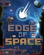 Edge.of.Space.Special.Edition-PLAZA