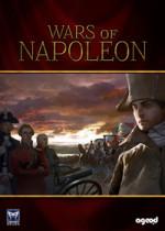 Wars.Of.Napoleon-SKIDROW