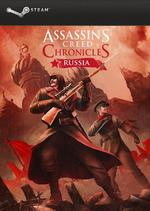 Assassins.Creed.Chronicles.Russia-RELOADED