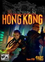 Shadowrun.Hong.Kong.Extended.Edition-CODEX