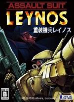 Assault.Suit.Leynos-CODEX