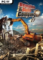 Demolish.and.Build.Company.2017-PLAZA