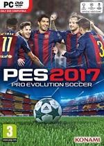 Pro.Evolution.Soccer.2017-CPY