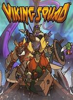 Viking.Squad-HI2U