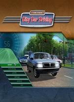 City.Car.Driving-PLAZA