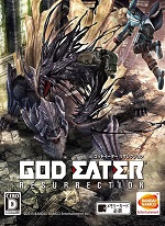 God.Eater.Resurrection-CPY