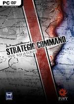Strategic.Command.WWII.War.in.Europe-CODEX