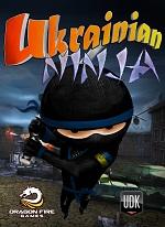 Ukrainian.Ninja.MULTi2-PROPHET
