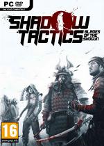 Shadow.Tactics.Blades.of.The.Shogun.MULTi13-PROPHET