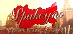 Spakoyno.Back.to.The.USSR.2.0.GOTY.Edition-PROPHET