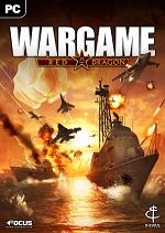 Wargame_Red_Dragon_Nation_Pack_South_Africa-FLT