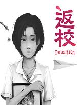Detention-PLAZA