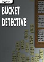 Bucket.Detective-HI2U