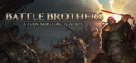Battle.Brothers.Lindwurm-CODEX