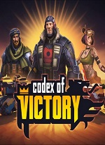 Codex.of.Victory-CODEX
