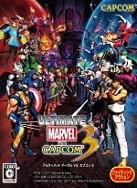 Ultimate.Marvel.vs.Capcom.3-CODEX
