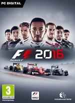 F1.2016-STEAMPUNKS