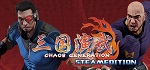 Sango.Guardian.Chaos.Generation.Steamedition-PLAZA