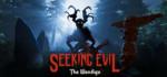 Seeking.Evil.The.Wendigo-HI2U