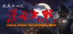 Gloria.Sinica.Han.Xiongnu.Wars-SKIDROW