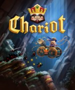 Chariot.Royal.Edition-PROPHET