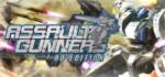 Assault.Gunners.HD.Edition-PLAZA