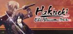 Hakuoki.Edo.Blossoms-CODEX