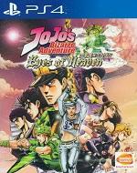 JoJos_Bizarre_Adventure_Eyes_of_Heaven_PS4-Playable