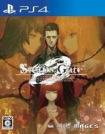 SteinsGate.0.PS4-BlaZe