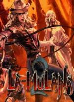 La.Mulana.2-CODEX