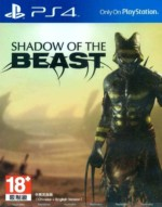 Shadow.Of.The.Beast.PS4-DUPLEX