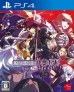 Under_Night_In-Birth-Exe_Late_ST_PS4-LiGHTFORCE