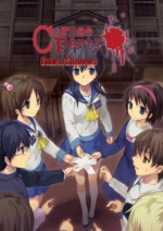 Corpse.Party.Book.of.Shadows-PLAZA
