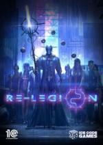 Re.Legion-CODEX