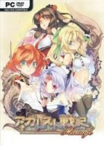 Record.of.Agarest.War.Mariage-PLAZA