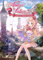 Atelier.Lulua.The.Scion.of.Arland-CODEX