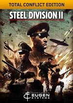 Steel.Division.2.Total.Conflict.Edition.MULTi6 ElAmigos