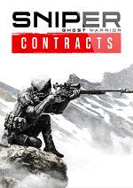 Sniper.Ghost.Warrior.Contracts.Digital.Deluxe.Edition-CODEX