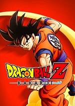 Dragon.Ball.Z.Kakarot.Trunks.The.Warrior.of.Hope-CODEX