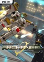 Garrison.Archangel-PLAZA