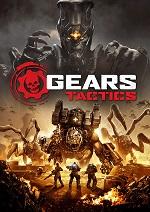 Gears.Tactics.MULTi11-ElAmigos