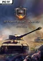 Strategic_Mind_Blitzkrieg-HOODLUM